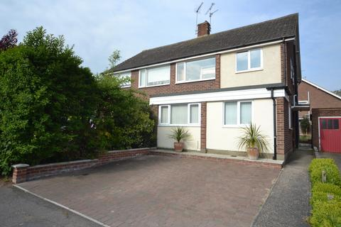 3 bedroom semi-detached house for sale - Hollywood Close, Chelmsford, Essex, CM2