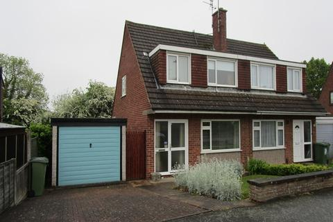 3 bedroom semi-detached house for sale - Packer Avenue, Leicester Forest East, Leicester, LE3