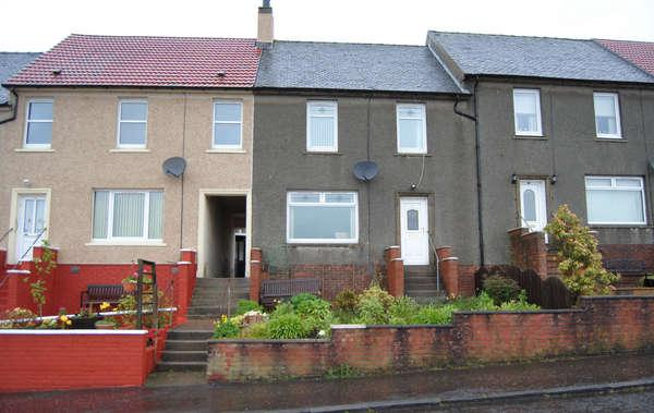 3 Bedrooms Terraced House for sale in 46 Longdales, Forth, Lanark, ML11 8EF