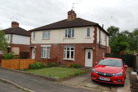 3 bedroom semi-detached house for sale - Northfield Avenue, Wigston, Leicester, LE18