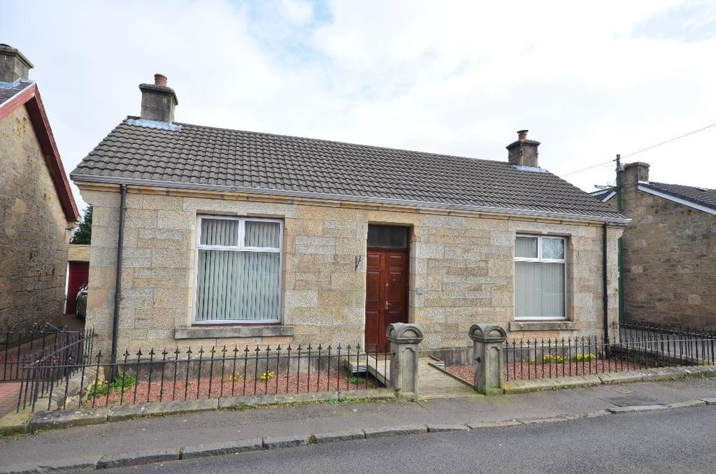 2 Bedrooms Detached Bungalow for sale in Croft Road, Larkhall, South Lanarkshire, ML9 1BH