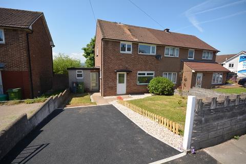 3 bedroom semi-detached house for sale - Llanrumney Avenue, Llanrumney, Cardiff. CF3
