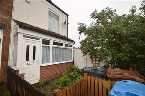 2 bedroom end of terrace house for sale - Windsor Avenue, Newland Avenue, Hull, HU5
