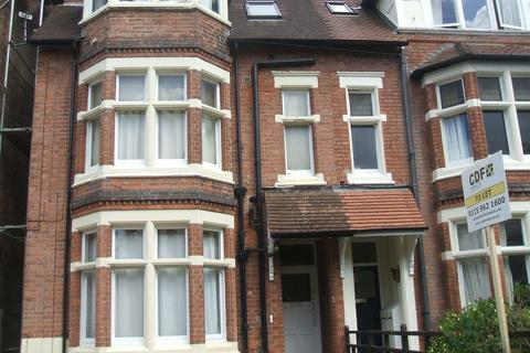 Studio to rent - Mapperley Park Drive, Mapperley Park NG3
