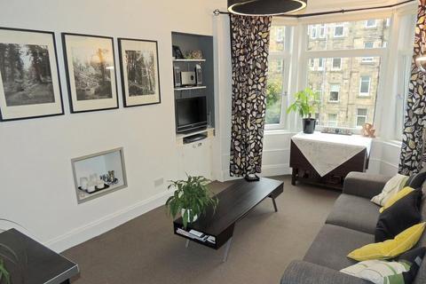 1 bedroom flat to rent - 1/1, 48 Eastwood Avenue, Glasgow, Lanarkshire, G41