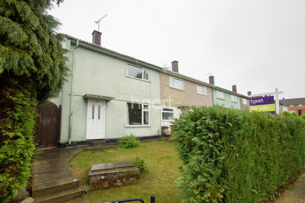 2 Bedrooms End Of Terrace House for sale in Shrewton Walk, Swindon, Wiltshire