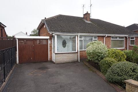 2 bedroom bungalow for sale - Brookthorpe Way, Silverdale, Nottingham, NG11