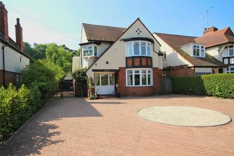 4 bedroom detached house for sale - Tranby Lane, Anlaby, HULL, East Riding of Yorkshire
