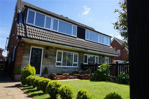 3 bedroom semi-detached house for sale - Holt Vale, Leeds