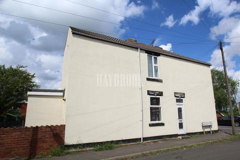 2 bedroom end of terrace house for sale - Wheatcroft Road, Rawmarsh