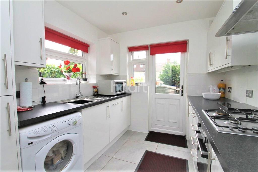 3 Bedrooms End Of Terrace House for sale in Mulberry Court, Barking, Essex