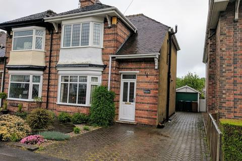 3 bedroom semi-detached house for sale - Forresters Road, Burbage