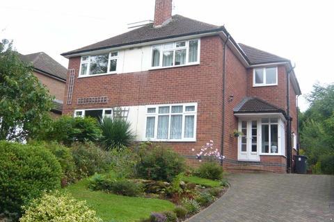3 bedroom semi-detached house for sale - Mill Hill, Baginton, Baginton, Warwickshire