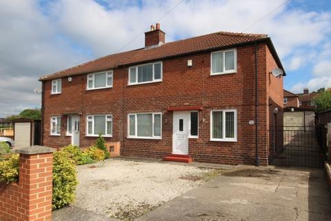 3 bedroom semi-detached house for sale - Springwell Avenue, Swillington