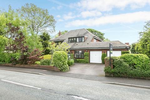 4 bedroom detached house for sale - Stone Cross Lane South, Lowton, WA3 1JT