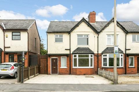 3 bedroom semi-detached house for sale - Moor Road, Orrell, WN5 8RR