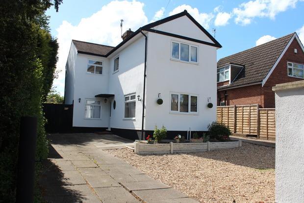 3 Bedrooms Detached House for sale in Edwards Lane, Nottingham, NG5