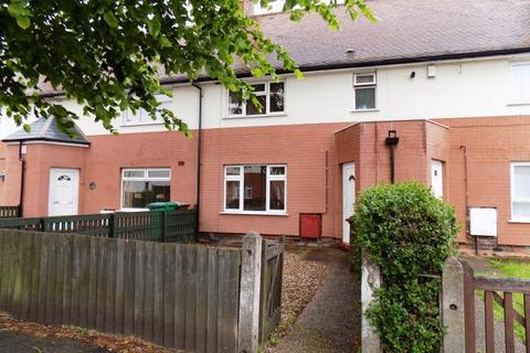 3 bedroom end of terrace house for sale - Longford Crescent, Bulwell, Nottingham