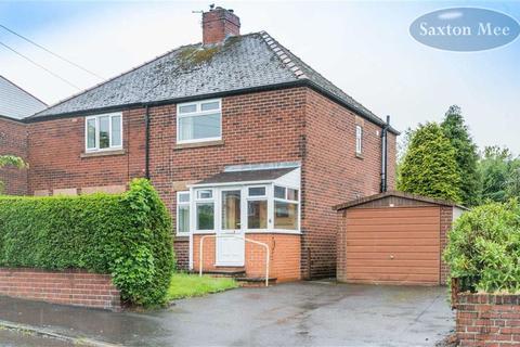 2 bedroom semi-detached house for sale - Cliff Road, Stannington Village, Sheffield, S6