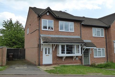 3 bedroom end of terrace house for sale - Avebury Way, East Hunsbury, Northampton, NN4