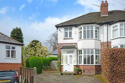 3 bedroom semi-detached house for sale - 16, Whirlow Grove, Whirlow, Sheffield, S11