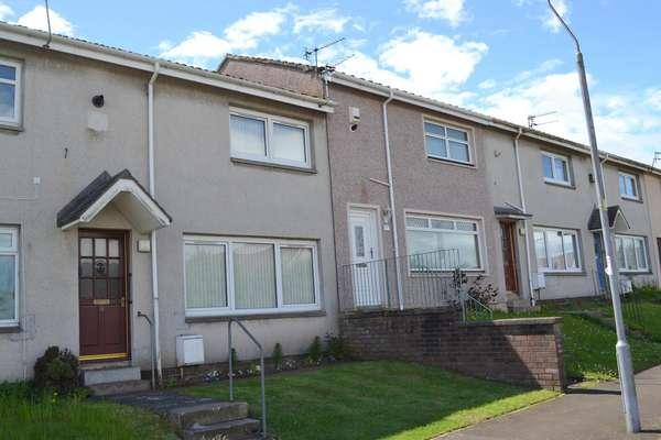 2 Bedrooms Terraced House for sale in 14 Merrick Drive, Stonehouse, Larkhall, ML9 3JY