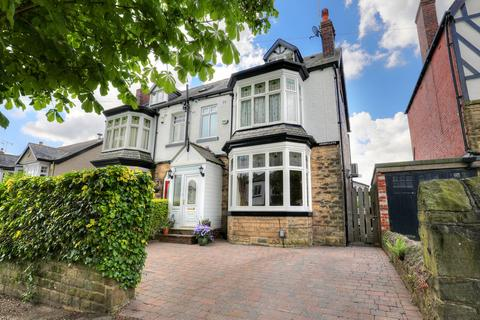 6 bedroom semi-detached house for sale - 17 Silver Hill Road, Ecclesall, S11 9JG