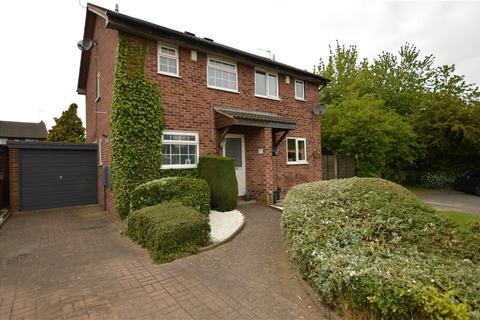 2 bedroom semi-detached house for sale - Lea Park Close, Leeds, West Yorkshire