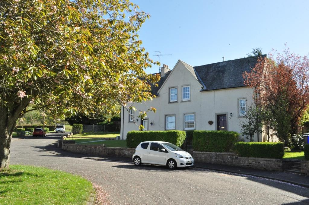 2 Bedrooms Semi Detached House for sale in Ballewan Crescent, Blanefield, Stirlingshire , G63 9HW