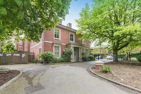 1 bedroom apartment for sale - ASHBOURNE ROAD, DERBY