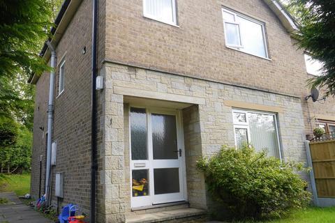 3 bedroom semi-detached house for sale - Littlewood Close, Wibsey, Bradford, BD6 1JR