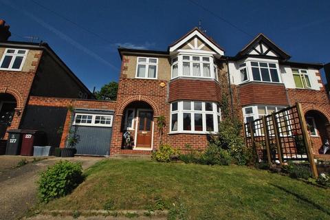 3 bedroom semi-detached house for sale - Caversham