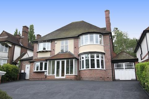 5 bedroom detached house for sale - Monmouth Drive, Sutton Coldfield. B73 6JQ