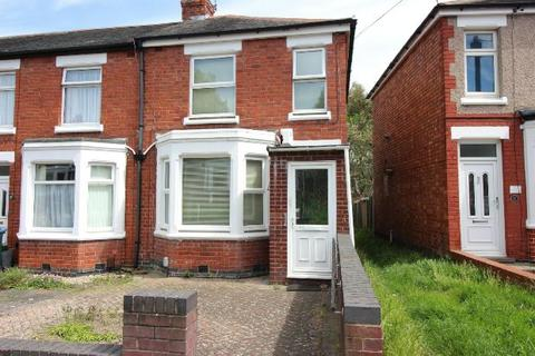 2 bedroom end of terrace house for sale - Turner Road, Chapelfields, Coventry