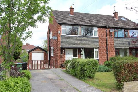 4 bedroom semi-detached house for sale - Mouldsworth Avenue, Heaton Chapel