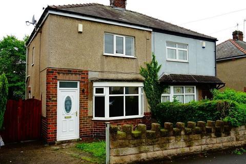 2 bedroom semi-detached house for sale - 30 Glencoe Road, Sheffield, S2 2SR