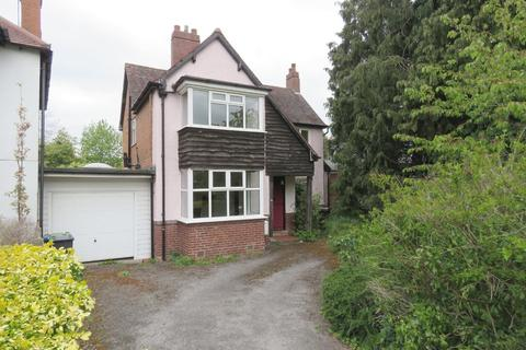 3 bedroom link detached house for sale - The Crescent, Solihull