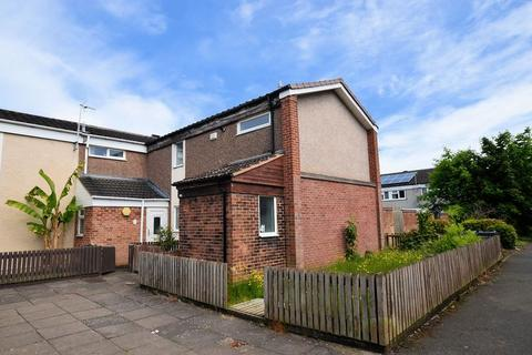 3 bedroom end of terrace house for sale - Fallow Walk, Bartley Green