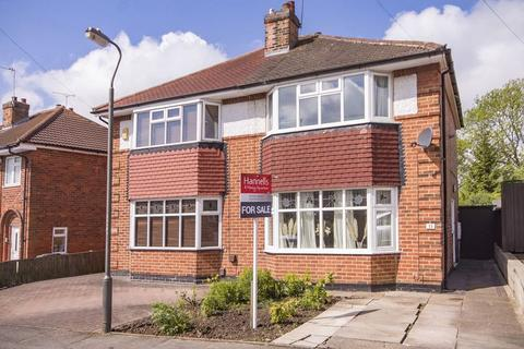 2 bedroom semi-detached house for sale - RADCLIFFE DRIVE, DERBY