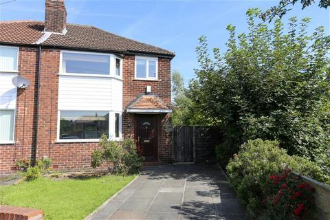 3 bedroom semi-detached house for sale - Cranston Drive, East Didsbury, Manchester