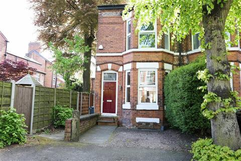 4 bedroom end of terrace house for sale - Montrose Avenue, West Didsbury, Manchester