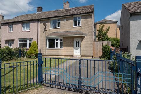 3 bedroom semi-detached house for sale - Farway, Bradford, BD4 0EG