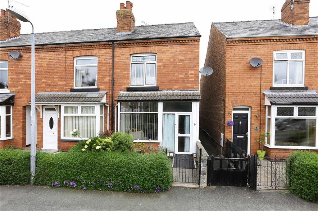 2 Bedrooms End Of Terrace House for sale in Hurleston Buildings, Nantwich, Cheshire
