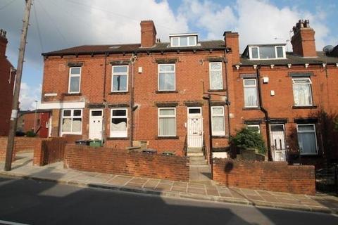 2 bedroom terraced house to rent - Argie Road, BURLEY