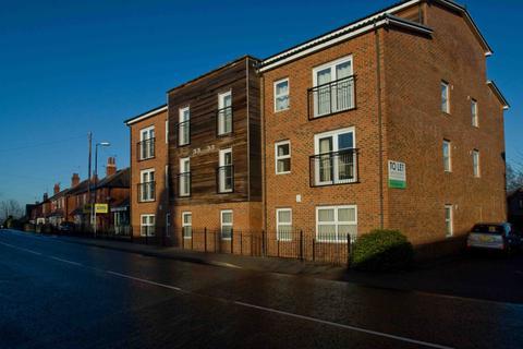 2 bedroom flat to rent - St Ann's Court, Kirkstall, Leeds 5