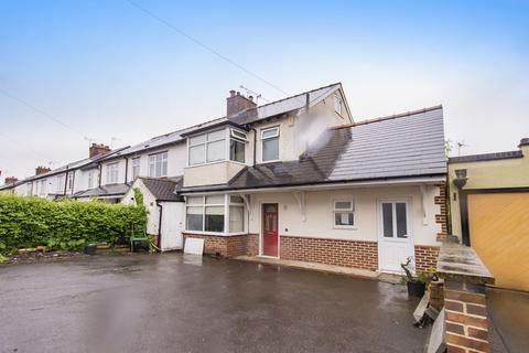 4 bedroom semi-detached house for sale - Bank View Road, Derby