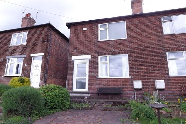 2 Bedrooms Semi Detached House for sale in Calverton Road, Arnold, Nottingham, NG5