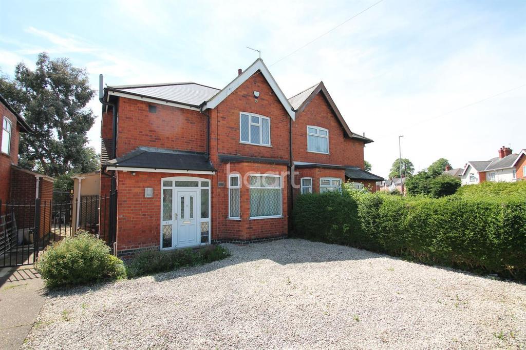 3 Bedrooms Semi Detached House for sale in Lindsay Avenue, Abington, Northampton