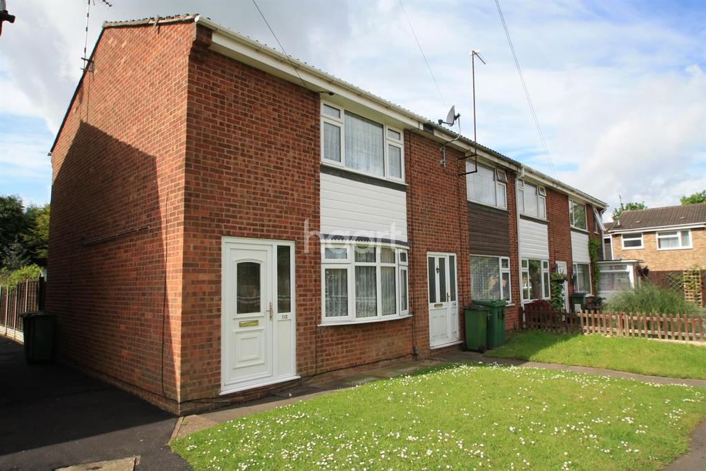 2 Bedrooms End Of Terrace House for sale in Bradshaw Avenue, Glen Parva, Leicester