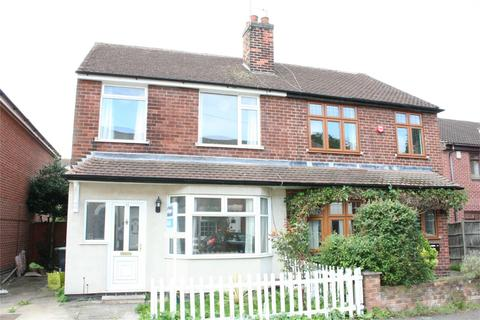 1 bedroom semi-detached house to rent - Thyra Grove, Beeston, Nottingham, NG9